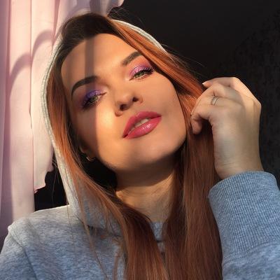 Анастасия Пескова