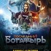 """Кинотеатр """"Россия"""" / Гусиноозерск."""