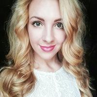 Надя Смирнова