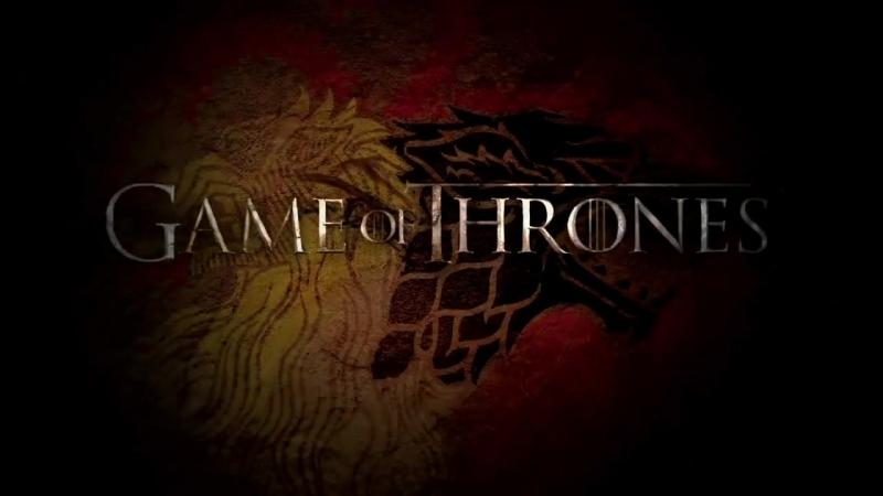 4 ◈ Игра Престолов ◈ Game of Thrones ◈