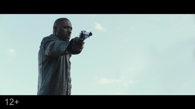Смотреть фильм премьера Темная башня фантастика новинка кино онлайн в хорошем качестве HD ntvyfz ,fiyz [jhjitv rfxtcndt трейлер