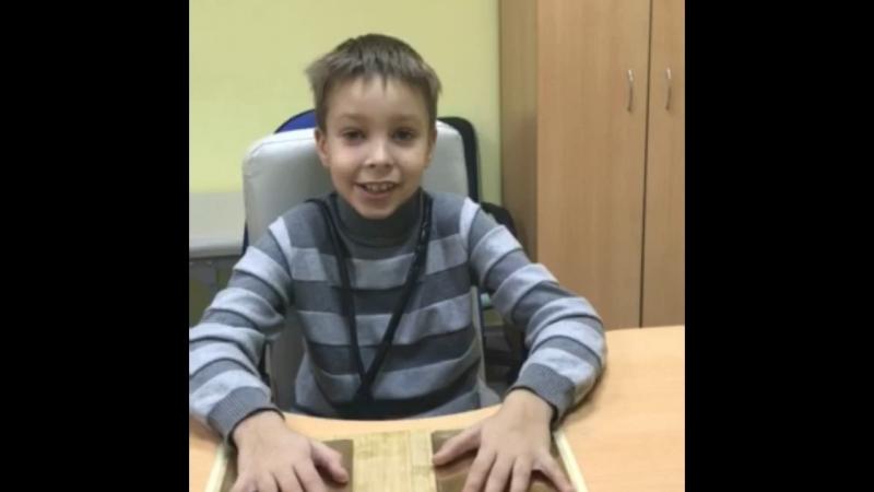 Обследование и лечение деток