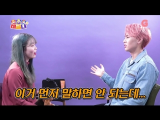SF9 @ [Girls Village] When a woman gets heart attack because of man's actions | BEST4