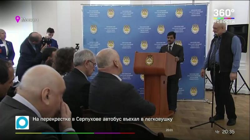 В Москве стартовал международный фестиваль науки