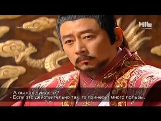 Ханзада Жумонг 7 б л м серия (360p).mp4