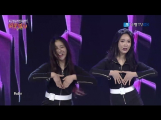 171013 (170919) Brave Girls - High Heels & Rollin @ K-Force Special Show Broadcast