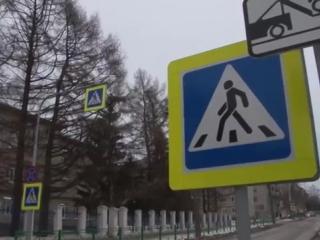 В Чебоксарах установили светодиодные дорожные знаки