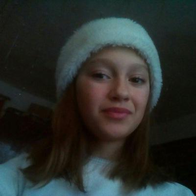 Карина Зоря
