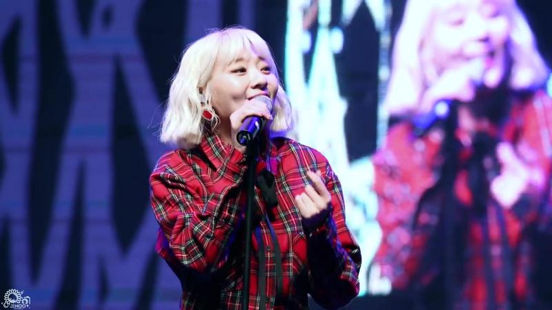 [FANCAM] 171119 Bolbbalgan4 (볼빨간 사춘기) - Galaxy (우주를 줄게) @ Healing Concert for Ulsan 2017 Candidates
