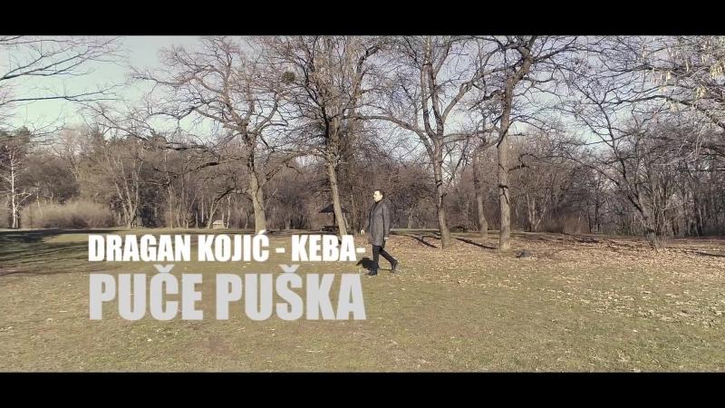 Dragan Kojic Keba Puce puska 2018