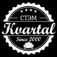 """Логотип СТЭМ """"KvaRtaL"""""""