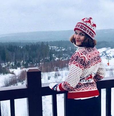 Алёна Точёная