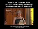 Премьер-министр Великобритании Тереза Мэй - об агрессии России Мы знаем, что вы делаете. И вам это не удастся.