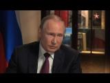 #Путин заявил, что Россию невозможно сдержать