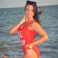 Karina Illieva