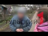 Жительница щекинского поселка рассказала, как нашла в мусорке тело ребенка