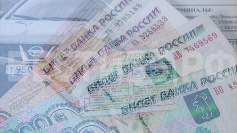 Череповчанка оплатила 136 штрафов, боясь остаться без водительского удостоверения