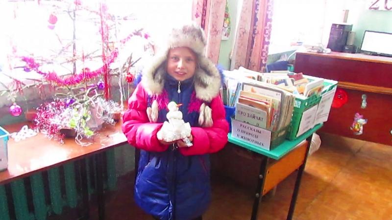 Аня Даньшина поздравляет