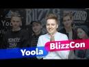 Встреча геймеров в Yoola Смотрим трансляцию BlizzCon Overwatch World Cup 2017 рубимся в пинг понг