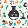 Молодые ученые ГУУ | Наука в ГУУ
