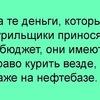 Maxim Ermoshin