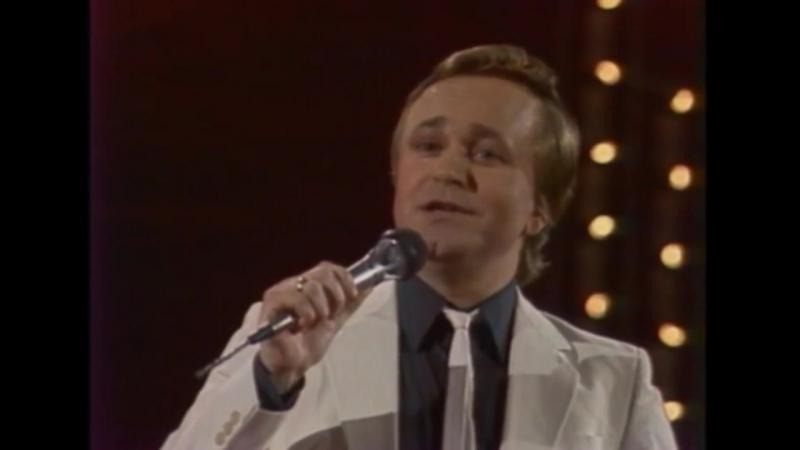 Евгений Мартынов - Лебединая Верность ( 1979 )