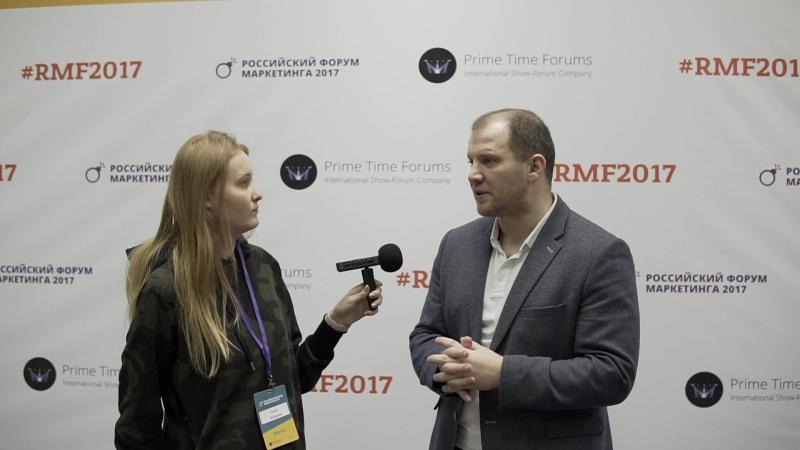 Даниэль Партнэр RMF2017