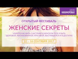 zhenskaya-zadnitsa-i-seks