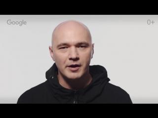 Google и Каста - Год в Поиске 2017