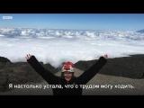 Самая молодая покорительница Килиманджаро