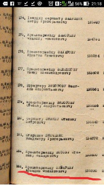 Фото №456240823 со страницы Екатерины Шмыриной