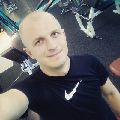 Артем Григорьев