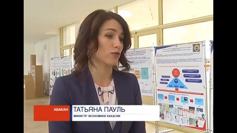 В Хакасии обсудили создание высокопроизводительных рабочих мест. Сюжет РТС