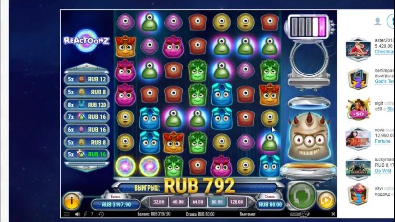 Casino-X Слот Reactoonz большой выигрыш