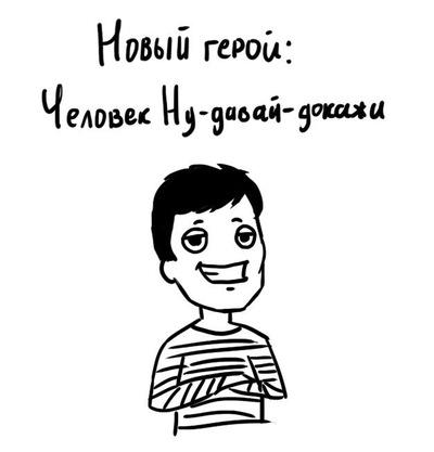 Дмитрий Хабиров