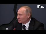 Путин посмотрел фильм «Рубеж»