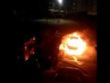Сгорел автомобиль в районе Черкасской/ Генерала Трошева