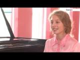 Барнаульская пианистка, которая стала победительницей международного конкурса, рассказала о подготовке к концертам