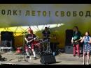 Wallace Band - Вересковый мёд. ФСФ 2017