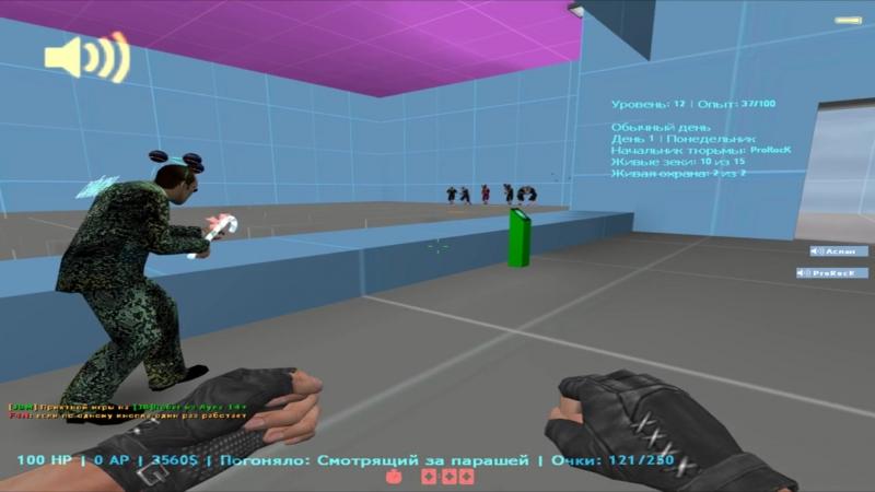 Побег из Аула (CS 1.6) Jail Break