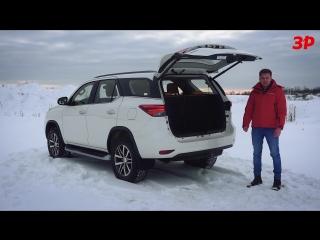 Внедорожник Toyota Fortuner — видеотест «За рулем»