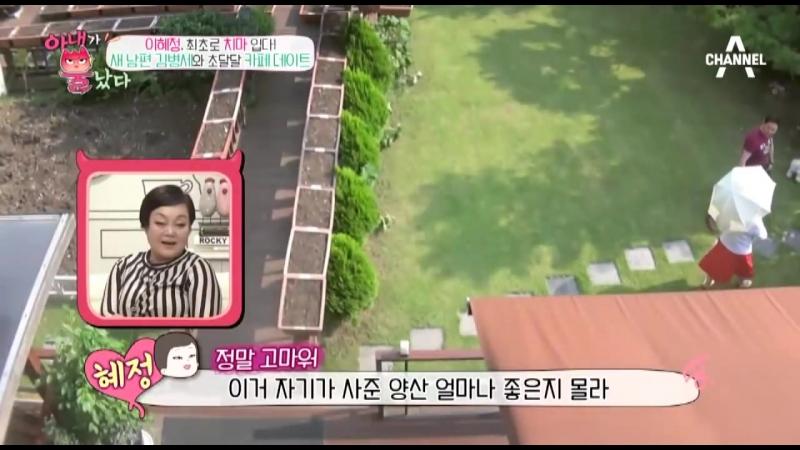 [예능]아내가 뿔났다_10회