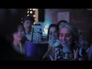 Ksenia's Sweet 16 B-day Party!