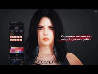 Black Desert - бесплатная онлайн игра 2018 года!