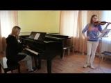 Just Play / Ария - Беспечный ангел (кавер на скрипке и пианино)