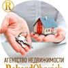 Аренда/Найм Квартир Обнинск и соседние города