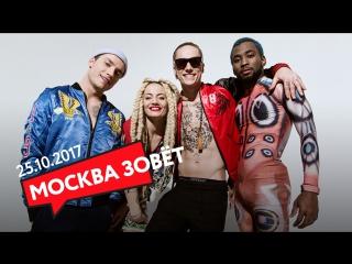 25.10 | МОСКВА ЗОВЁТ на Quest Pistols Show!