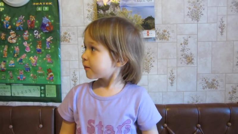 А.Барто, Девочка-ревушка - читает ребенок 3 лет