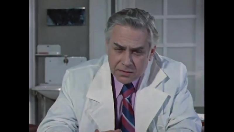 Дни хирурга Мишкина. 3 серия (1977). Драма