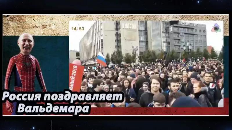 Как Москва и Питер поздравили Путина и что показали по ТВ (обзор)
